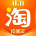 手机淘宝2020最新版v9.6.1 安卓版