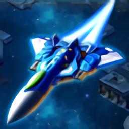 雷霆飞机大战破解版v4.2 安