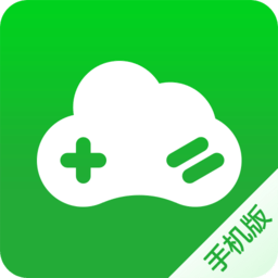 格来云游戏手机版v3.0.4 安卓最新版
