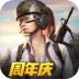 终结战场网易手游v1.281568.310296 安卓最新版
