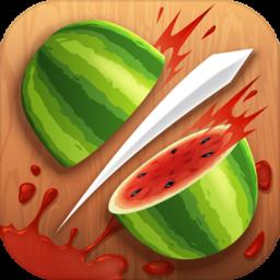 水果忍者游戏 v3.2.0 安卓版