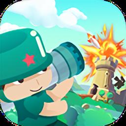 炮击英雄手游v1.0.0 安卓版