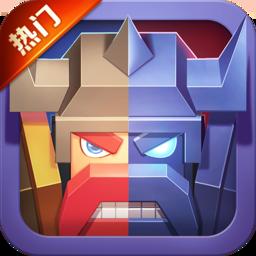 战就战手游v1.3.1 安卓版