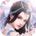 九游手游全民斩仙2 v1.0.7 安卓版