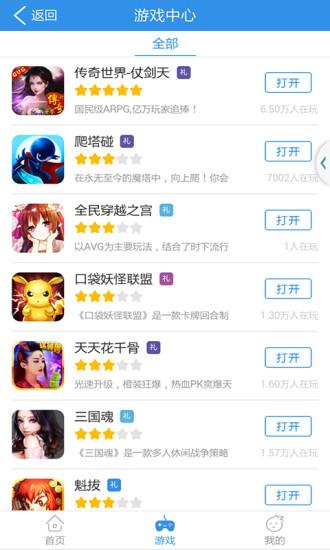 达龙云手机app v4.0.5 安卓最新版