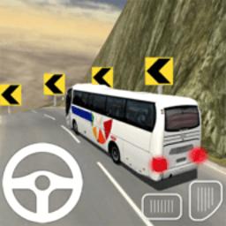 公交车山路驾驶破解版v1.4 安卓版