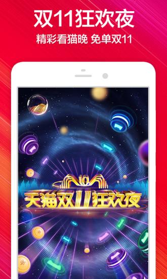 �燮嫠��_�嘲婵�舳� v11.4.5 安卓版