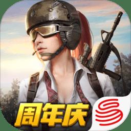 终结者2审判日九游手游 v1.204714.205863 安卓版
