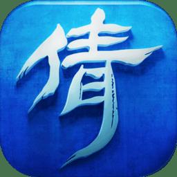 最新版倩女幽魂手游 v1.5.2 安卓版