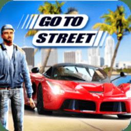 走上街头最新版 v3 安卓版