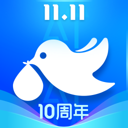 菜鸟裹裹App v5.0.2 安卓版