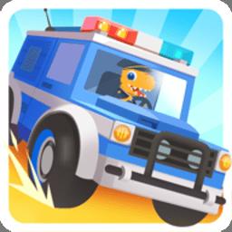 恐龙警车游戏v1.0.3 安卓版