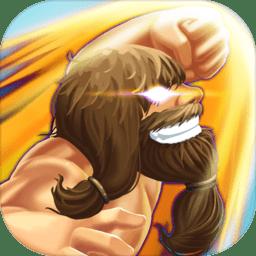 愤怒的野蛮人游戏v2.31 安卓