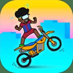 夏日车轮游戏v1.23 安卓版