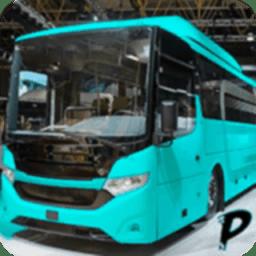 越野巴士模拟游戏v1.0.7 安