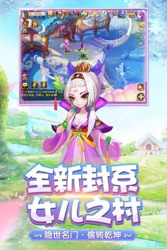 梦幻西游九游版 v1.206.0 安卓版