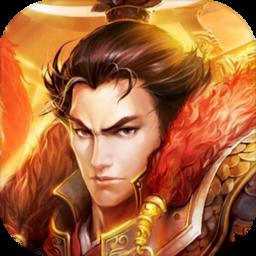 三国online手游 v5.3.26 安卓版