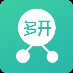 多开宝appv2.7.8 安卓免费版