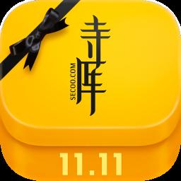 寺库奢侈品手机版v6.1.8 安卓版