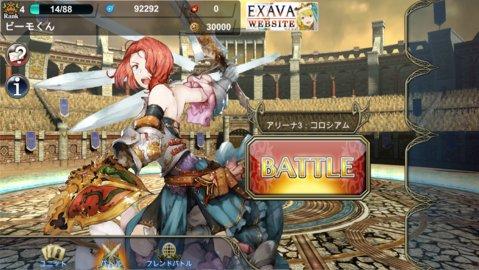 exava游戏 v1.0.2 安卓版