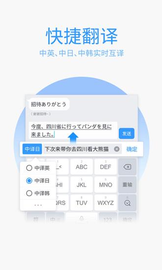 qq输入法手机版 v6.15.2 安卓版