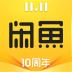 �e�~appv6.5.60 安卓新版