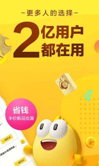 闲鱼谷歌清爽版 v6.7.10 安卓最新版