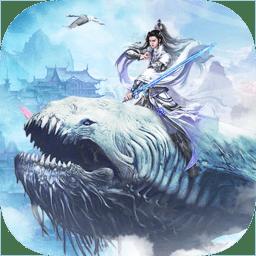 天外剑仙游戏v1.0 安卓版