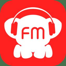 考拉fm手机版 v5.1.4 安卓版