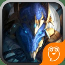 异星崛起手游 v1.0.1 安卓版