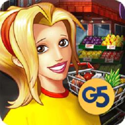 超市之旅最新版 v3.8.900 安卓版