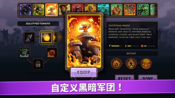 王国保卫战复仇中文破解版 v1.0 安卓无限钻石版
