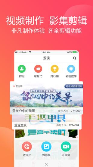 彩视手机版 v5.12.16 安卓版