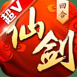 仙剑奇侠传回合游戏 v1.0.6 安卓版