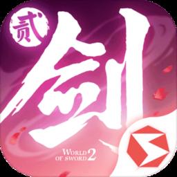 剑侠世界2手游v1.4.8069 安卓版