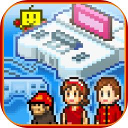 游戏开发物语无限金币版v2.30 安卓版