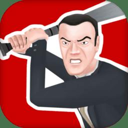 粉碎办公室无限金币版 v1.1.13 安卓版