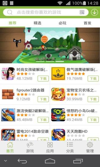 2265游戏盒子app v1.17 安卓最新版