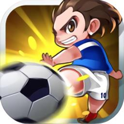 足球大逆袭手游v2.6.0 安卓