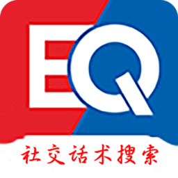 恋爱话术搜索免费版 v1.0 安卓版