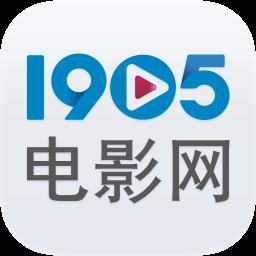 1905影片网手机版v5.2.7 安卓最新版
