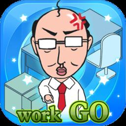 我的办公室生活游戏v1.0 龙8国际注册