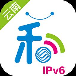 云南移动和生活app v6.1.0 安卓版