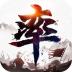率土之滨手游v3.1.6 安卓最新版