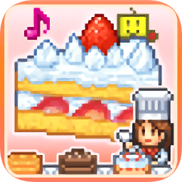 创意蛋糕店汉化版 v2.0.0 安卓版