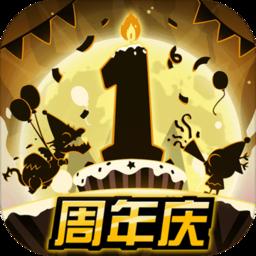 超进化物语九游版 v1.1.13 安卓版