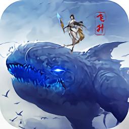 山海奇����w升版v1.0.41 安卓版
