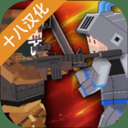 战术模拟器手游 v1.2 安卓版