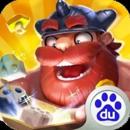 野蛮人大作战百度版 v1.0 安卓版