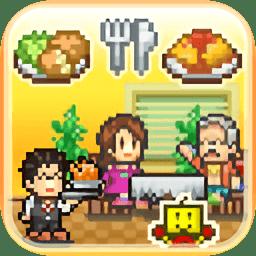 吃货大食堂汉化版 v4.0.1 安卓最新版